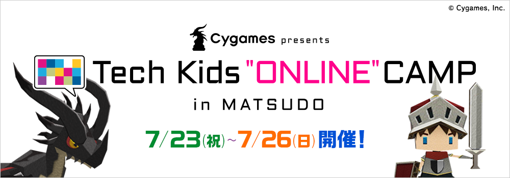 Tech_Kids_ONLINE_CAMP
