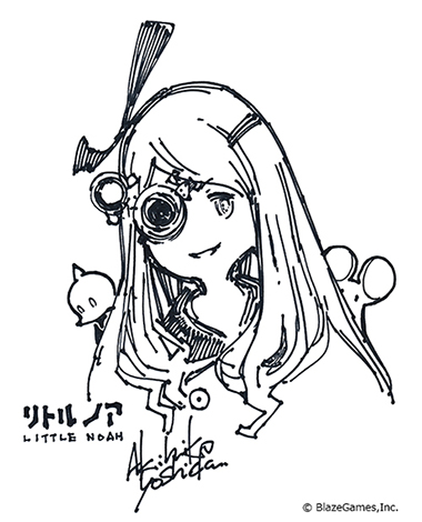 yoshida_sign